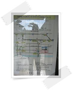 2010-7-21-2.JPG