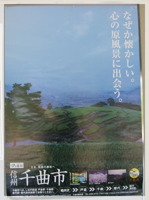 2010-tanada.JPG