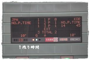 k-1-19-3.JPG