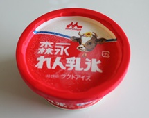 k-aisu-1.JPG